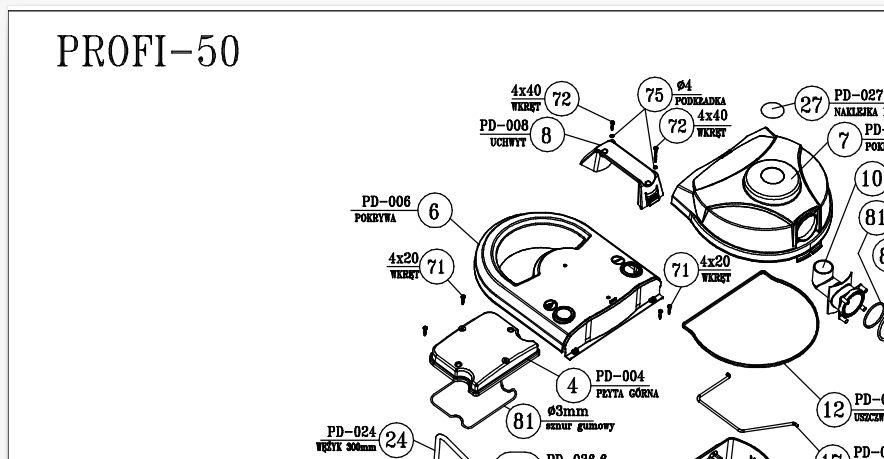 Profi 50 схема устройства и подбора запчастей к экстрактору